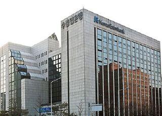 [코로나19] 국책은행도 뚫렸다…수출입은행 확진자 발생에 본점 폐쇄