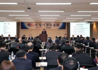 [미리보는 주총-제약②] 동아쏘시오 유한양행 종근당, 국민연금 주주행동 '긴장'