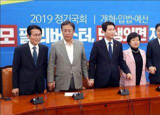 """'4+1' 민생당, 비례민주당 논의에 격앙 """"소름 끼친다"""""""