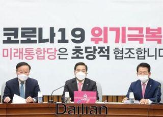 """심재철 """"마스크로 국민 우롱당해…이 정부의 한심한 민낯"""""""