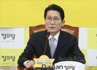 """정의당 윤소하 """"범진보진영 비례정당? 전혀 생각 안 해"""""""
