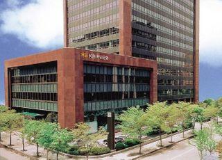[코로나19] 국민은행, 대구지역 지점 7곳 업무 재개