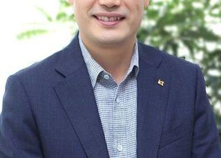 """구현모 KT 사장, 코로나19에 임직원 격려 """"단단한 힘으로 이겨내자"""""""