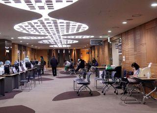 서울성모병원, 대구·경북 코로나19 중증 환자 치료 위해 음압병상 18개 개방