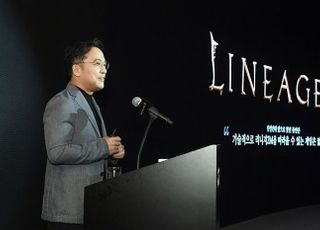 [코로나19] 김택진 대표 통큰 결단…엔씨, 20억 기부
