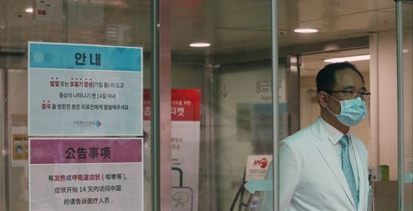 """[코로나19] 대구 입원대기 환자 680명…정부 """"병상공급 확대"""""""