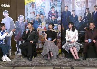 '이태원 클라쓰' 배우들이 말하는 인기 이유는 '청춘이 보여주는 공감'