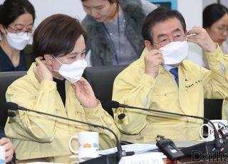 '베이징 시장'인가…박원순의 중국 두둔과 무한 신천지 탓