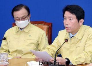 이인영, 정의당·민생당 향해 정말 'X물'이라고 했을까