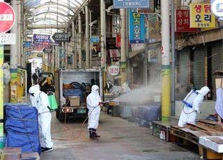 [코로나19] 서울서 확진자 70명 넘어서…은행·백화점 잇단 폐쇄