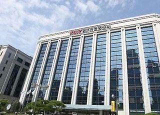 [코로나19] 중기중앙회, 공제부금 납부·대출 만기 연장