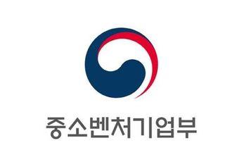"""중기부, 마스크 판매 3일까지만…""""중기 금융지원 집중"""""""
