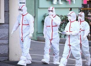 [코로나19] 대구에서 하루 동안 3명 숨져…국내 총 사망자 31명