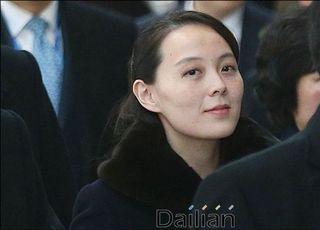 """北 김여정, 靑 원색 비난...전문가들 """"대화 재개 요원"""""""
