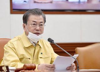 '신천지 국면'에 文대통령 지지율 44.5% 횡보