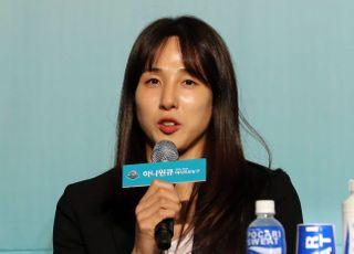 김단비 결혼발표, 예비 신랑은 누구?