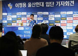 [코로나19] 'K리그 연기' 아쉬움 달랜 이청용 취재열기
