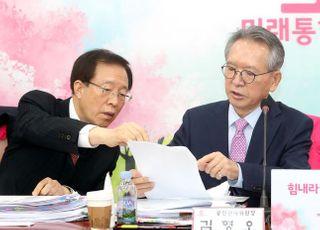 통합당, TK 안팎 33개 지역구 공천…강석호·유재중 컷오프