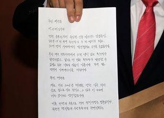 [미디어 브리핑] 미디어연대 '총선 방송보도 분석', '박근혜 전 대통령 편지' 비중 있게 다뤄
