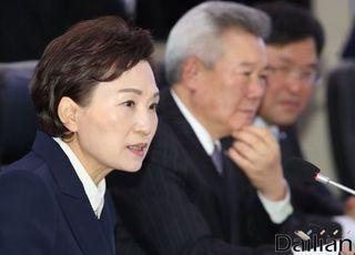 """김현미 장관 """"버스 고속도로 통행료 한시 면제 추진"""""""