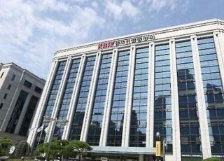 중기중앙회, '직접생산확인 현장방문 실태조사' 한시적 유예