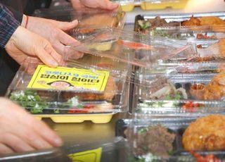 [코로나19] 개학연기로 급식농산물 판매도 '비상사태'…대책은