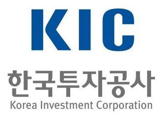 [코로나19] 한국투자공사(KIC), 긴급구호성금 천만원 전달