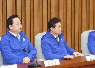 與, 수도권-영남 중심으로 '비례연합정당 반대' 목소리 커진다
