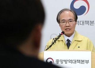 """[코로나19] 정부 """"구로구 콜센터 관련 확진자 50명…4일경 증상자 있었던 듯"""""""