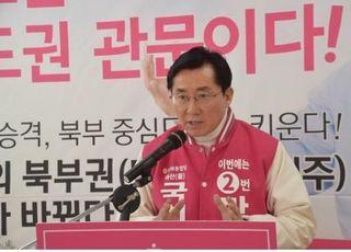 박경귀, 인주·영인·둔포 '아산 북부권' 맞춤형 공약 발표
