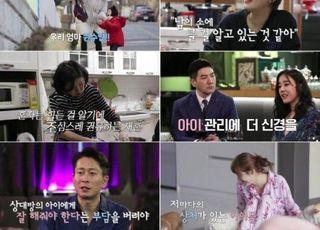 이지안·유혜정·정수연 '우다사2', 시즌1 넘은 시청률