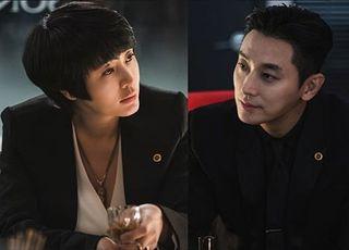 '하이에나' 김혜수·주지훈, 심상치 않은 한밤의 위스키 회동