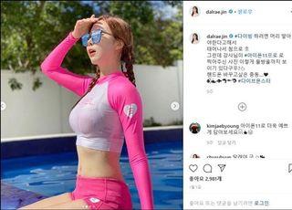 """[SNS샷] 진달래 아나운서, 수영복 샷 """"물방울까지 보인다?"""""""