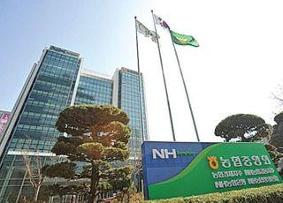'인사태풍' 농협금융 회장‧은행장 선임 초읽기