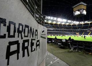 [코로나19] 시계 멈춘 유럽 축구…잔여 일정 확정한다
