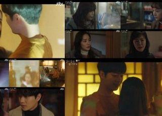 '날찾아' 박민영-서강준, 마음의 파동 느꼈다