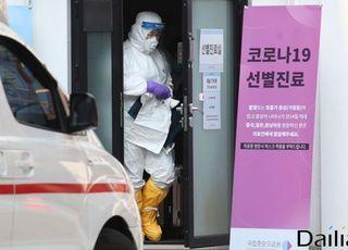 [코로나19] '은혜의강' 집단감염 여파…서울 환자 속출