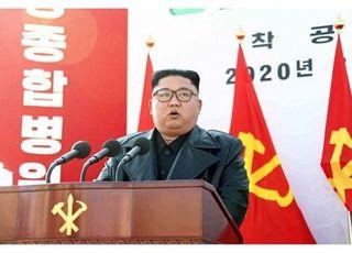 """평양종합병원 착공식 참석한 김정은...""""당 창건일까지 병원 완공"""""""