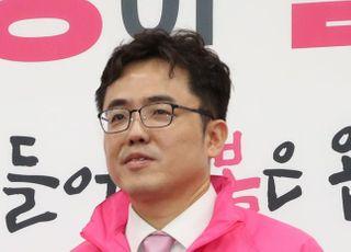 """김원성 """"미투 의혹, 김도읍이 배후""""…김도읍 """"터무니 없는 주장, 묵과 못해"""""""