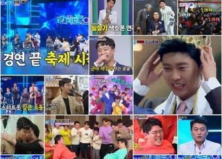 임영웅·영탁·이찬원…'미스터트롯의 맛' 시청률 '대박'