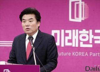 미래한국당 정당자격 유지…법원, 집행정지 각하