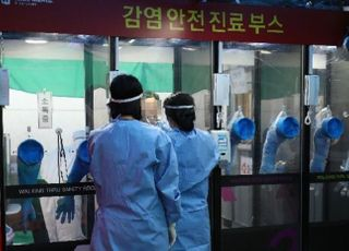 [코로나19] 캐나다 방문한 20대 남성 확진…서울 광진구 주민