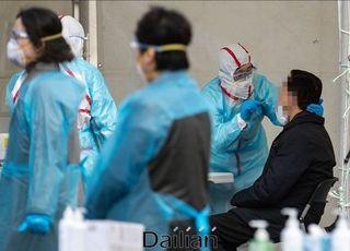 [코로나19] 대구 요양병원·요양원·복지시설 확진자 200명 육박