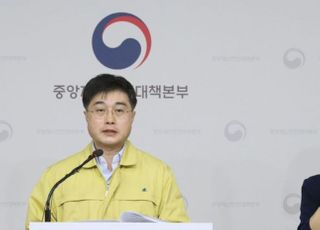 """[코로나19] 정부 """"국내 유행·확산 상당기간 계속될 듯"""""""
