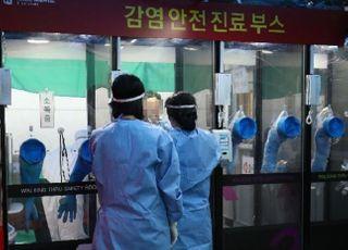[코로나19] 추가 98명…대구·경북 54명, 수도권 26명, 해외유입 11명