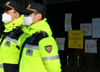 [코로나19] 신천지, '대구 위장교회 2곳' 47명 명단 뒤늦게 제출