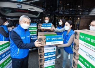 [코로나19] SC제일은행, 대구·경북 의료진에 마스크 기부