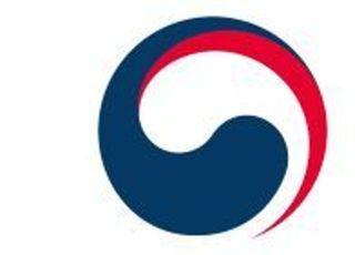 산업부, 한-러 서비스·투자 FTA 회기간 회의 개최