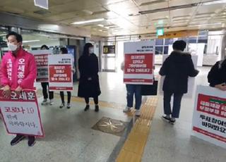 대학생 친북(親北) 단체, 오세훈 선거운동 지속적 방해...경찰은 수수방관