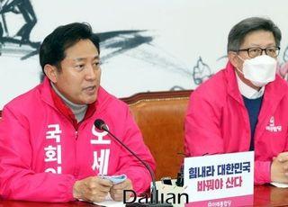 """[총선 2020] 오세훈 """"시민단체 이름으로 통합당 선거방해…경찰은 수수방관"""""""